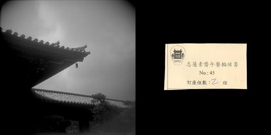 _HK_PhotoEssay_4